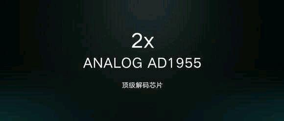 魅族Pro 7幻灯片曝光:IMX386+屏上指纹解锁+麒麟960处理器的照片 - 3