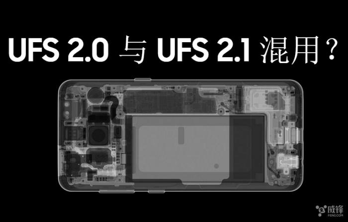 三星S8步入华为闪存门后尘 混用UFS闪存买机要抽奖?的照片 - 1