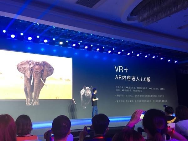 1999元 暴风TV 45寸VR电视发布 开拓AR功能的照片 - 3