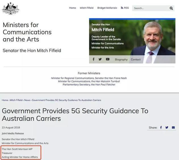 """华为5G禁令""""推手""""就任澳总理 对中澳关系有何影响?"""