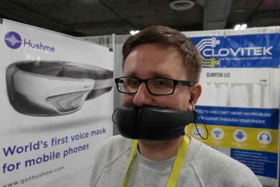 自带消音面罩的无线耳机 办公室也能谈笑风生