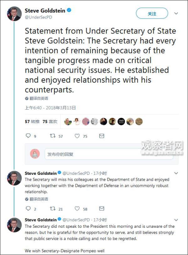 美副国务卿反驳白宫关于蒂勒森的解释 也被解雇