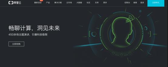 盘点全球最热门十家大数据公司中国占据三席的照片 - 7