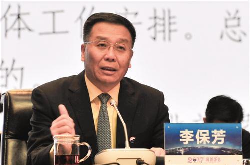 贵州茅台发布公告:李保芳就任茅台集团董事长