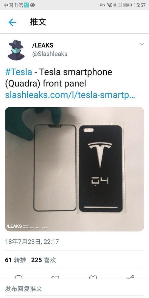 特斯拉Phone面板曝光