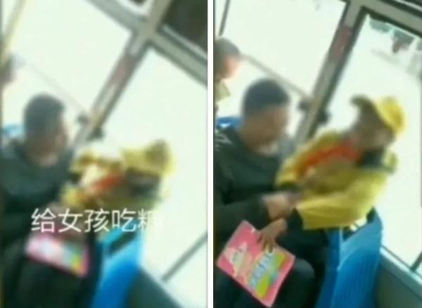 公交上男子摟陌生女童 警方:經常摟抱 已被控制