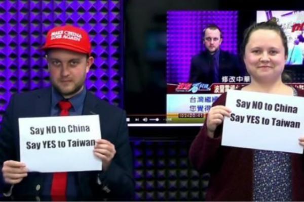 """波兰节目用中文鼓吹""""支持台独"""" 台网友怒怼:闭嘴"""