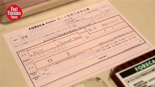 日本网吧观察:竟成为半失业者的寄宿地