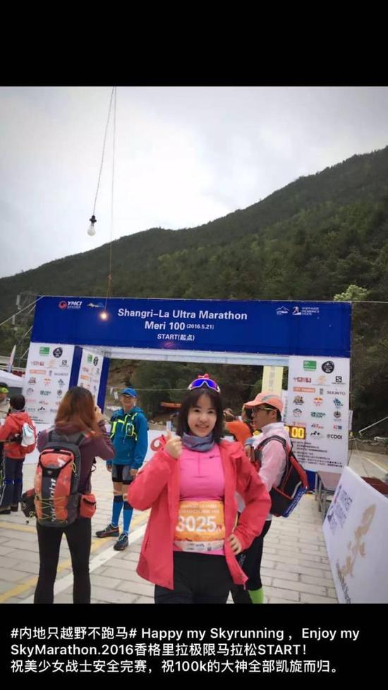 90后萌妹子成中国最年轻马拉松大满贯 颜值爆表