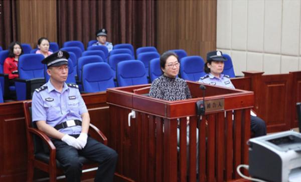 原大连常务副市长曹爱华获刑8年半 曾攀令计划之妻