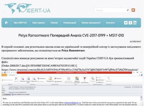 Petya勒索病毒席卷全球,企业网盘为数据安全护航