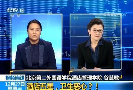 民俗旅游为成为春节黄金周一参政
