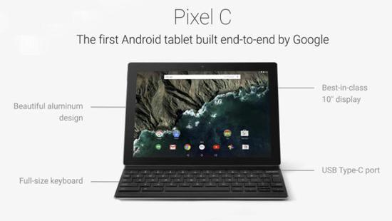 谷歌弃守平板追赶iPad Android P停止支持Pixel C