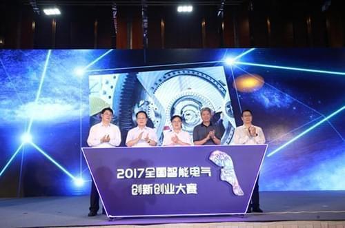 江苏扬中广发英雄帖 超5亿发展基金支持创客西湖法律图书馆