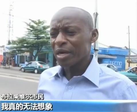 刚果(布)挫败一起恐怖袭击威胁 已逮捕一名嫌疑人
