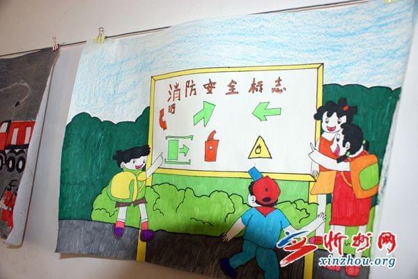 原平市百名幼儿手绘消防画宣传安全知识
