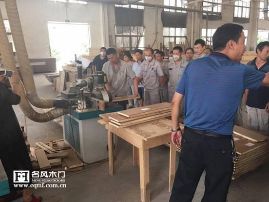 """长寿名风木门组织80余员工参加""""技能提升培训"""" 以此培育家居行业工匠精神"""