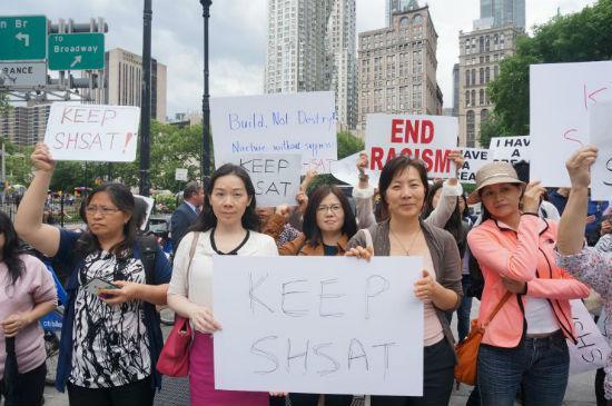纽约华裔选民聚焦特殊高中入学考存废问题