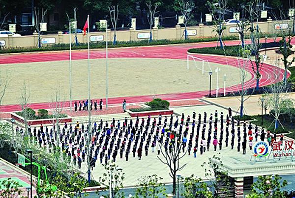 武汉中小学生迎最短学期:放假39天 上学90天