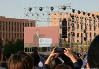 校友炸锅了!许家印给母校武汉科技大学捐资一亿元