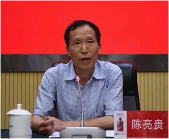茅台领导班子再调整:设专职党委副书记