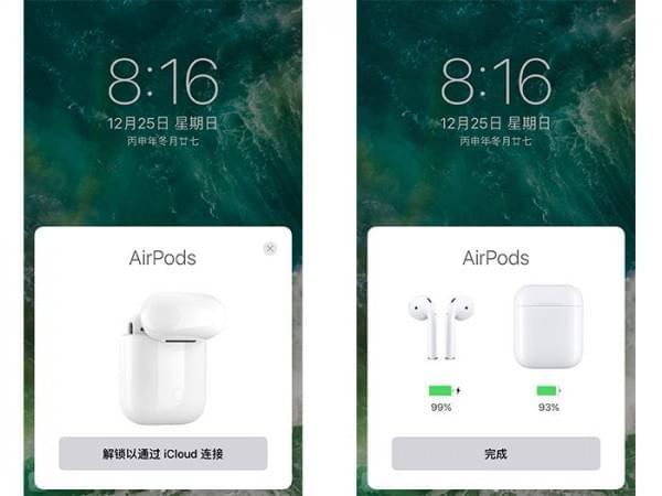 AirPods还没到货?先来了解它的使用和注意事项的照片 - 2