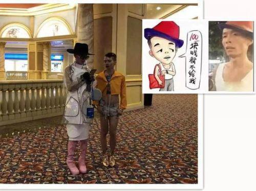 """两名""""网红""""穿着怪异的服装在某区块链大会上"""