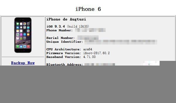 iPhone用户注意 教你检查电池剩余寿命