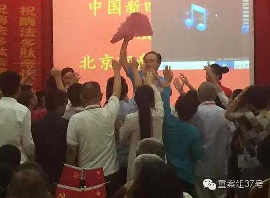 """免费旅游""""搭台演戏 老人花万元""""团购""""保健品"""