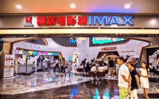 """横店影视IPO成功过会,700亿资产""""横店系""""豪赌三四线城市"""