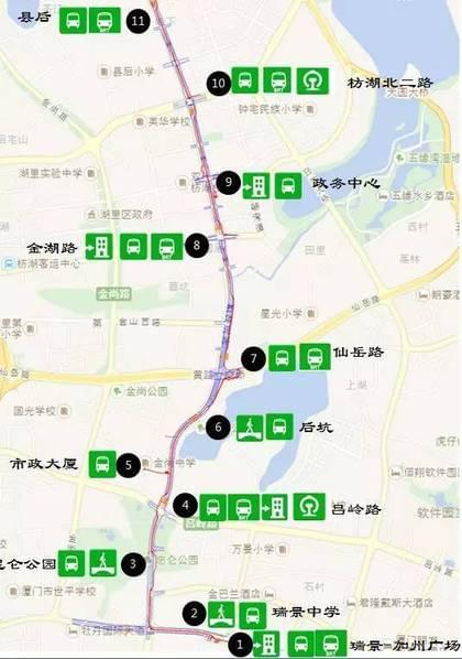 全国首条空中自行车道建成 全长7.6公里的照片 - 24