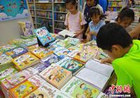 家长选童书难题:知识和兴趣哪个更重要?