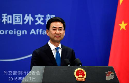 美驻华使馆发评论反对中国民航局发函 中方回应