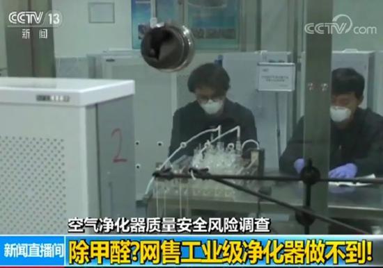 工业级网红空气净化器抽检13批次产品无一合格