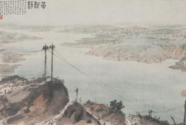 黄河清</p><p>作者:傅抱石</p><p>创作年代:1960</p><p>规格:51.2×76cm</p><p>