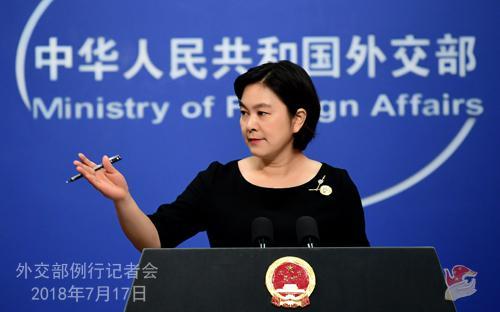 中国依法对美采取反制措施是指哪些法律?中方回应