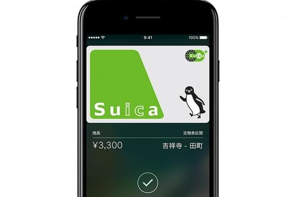 继续创纪录 iPhone日本市场份额破60%大关的照片 - 2