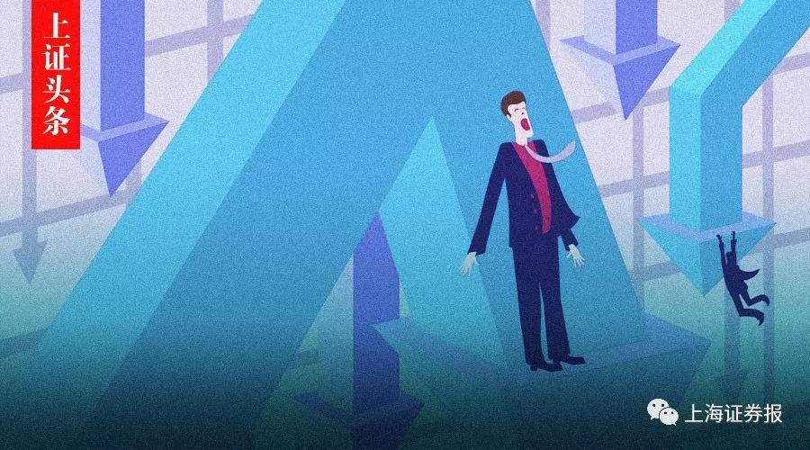 """A股投资氛围发生极大改变 解码""""闪崩""""诱因何在"""