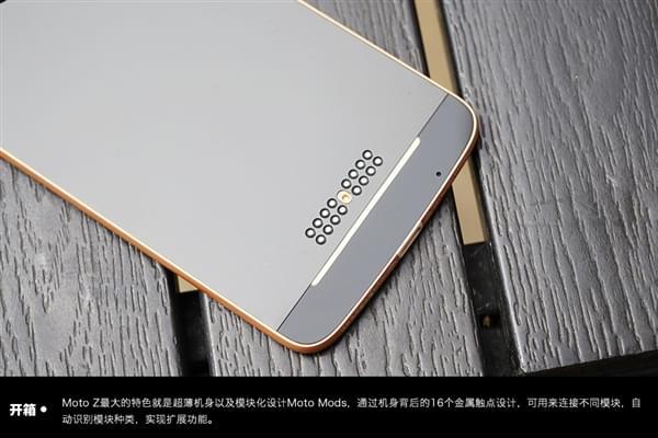 联想Moto Z国行开箱:3999元今日开卖的照片 - 11