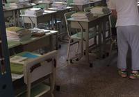 教师调整引不满一班级学生6成缺席 教育局:在沟通