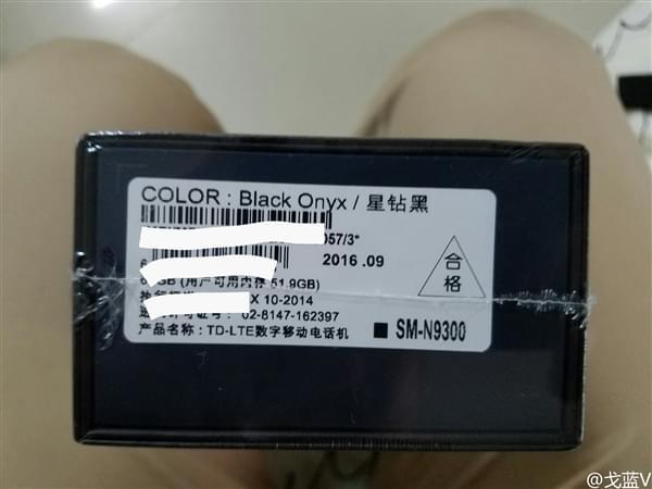 三星敦促用户尽快换机:美国已接到Note 7电池案例70起的照片 - 1