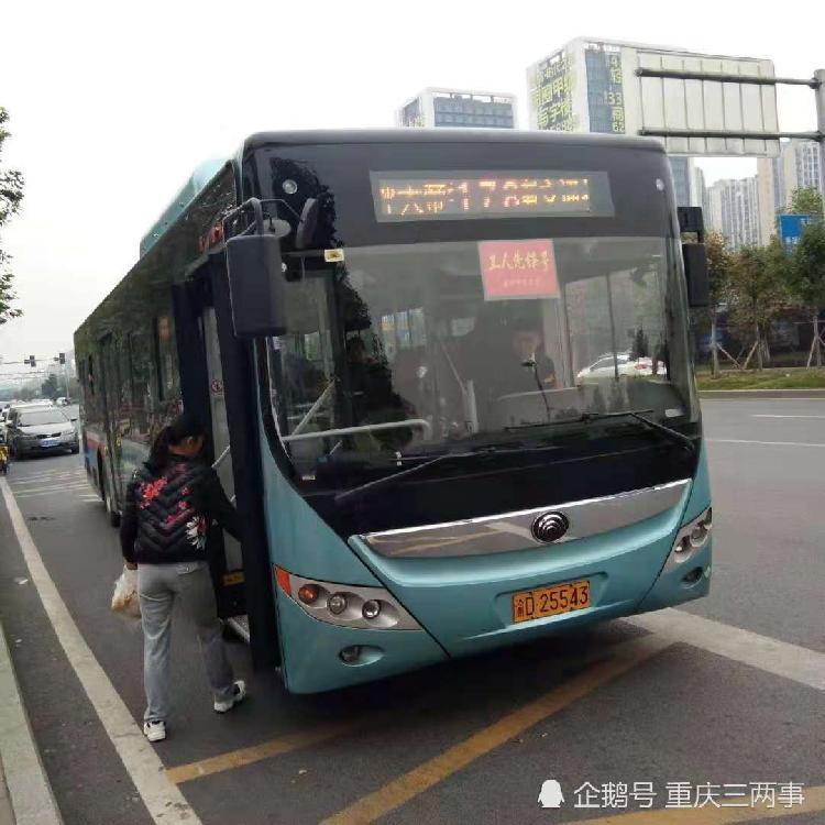 女子趴公交驾驶室旁玩游戏挡后视镜 被乘客怒掌掴