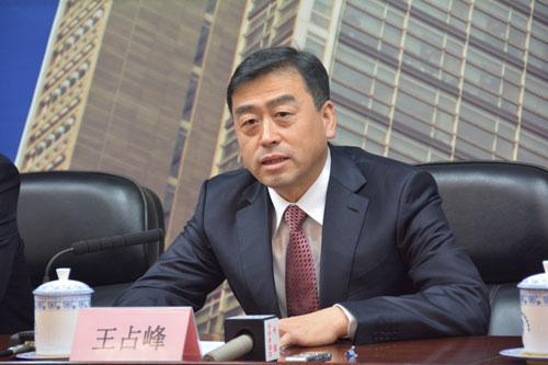 原广东银监局局长王占峰或担任中国华融董事长