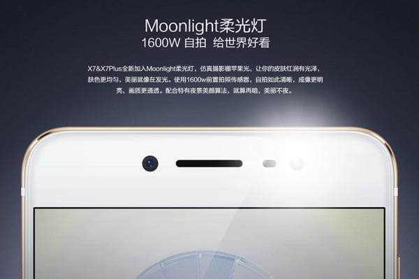手机品牌营销词汇盘点:苹果又一次领衔的照片 - 9
