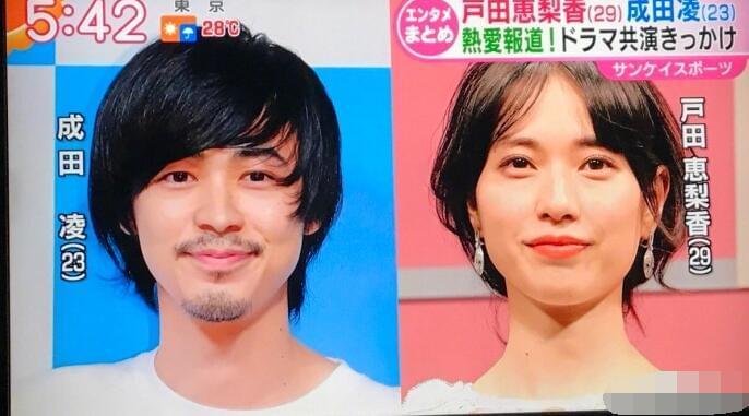 户田惠梨香被曝与小6岁成田凌相恋 两人因戏生情
