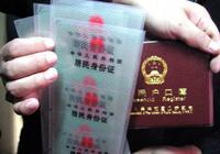 毕业生获北京户口一年后离职 法院判其赔偿31万