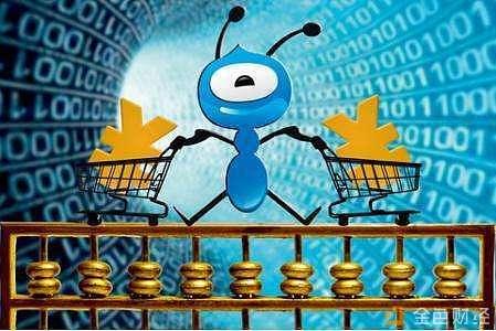 蚂蚁区块链入选世界领先科技成果 阿里区块链野心可见一斑