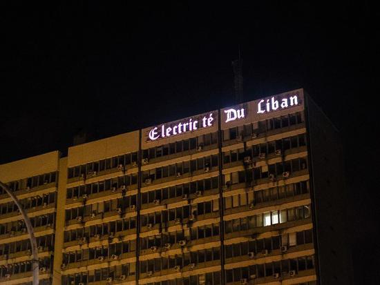 揭秘黎巴嫩电力黑产:居民每月要花上几百美元买电