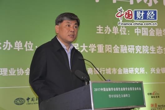 刘大山:建议出台相关细化扶持政策加大对绿色金融支持力度