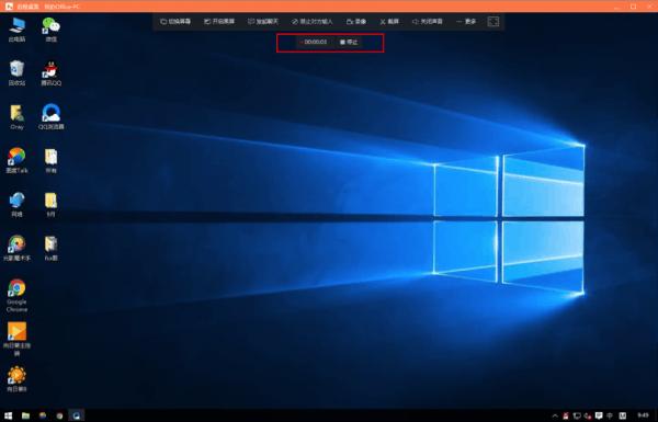 向日葵控制端v2.9发布:新增屏幕录像、截屏、聊天三大功能的照片 - 2